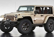 2019 Jeep Wrangler Redesign